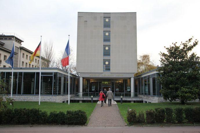 Façade de la Fondation de l'Allemagne, Maison Heinrich Heine à la CIUP