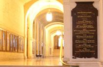 La Sorbonne honore ses donateurs