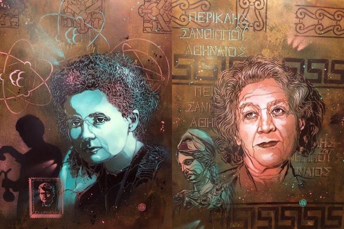 """Dévoilement des sept portraits de femmes illustres faits par l'artiste C215 pour la Sorbonne : """"Aux grandes femmes, la Sorbonne reconnaissante"""". Marie Curie (à gauche) et Jacqueline de Romilly (à droite)."""
